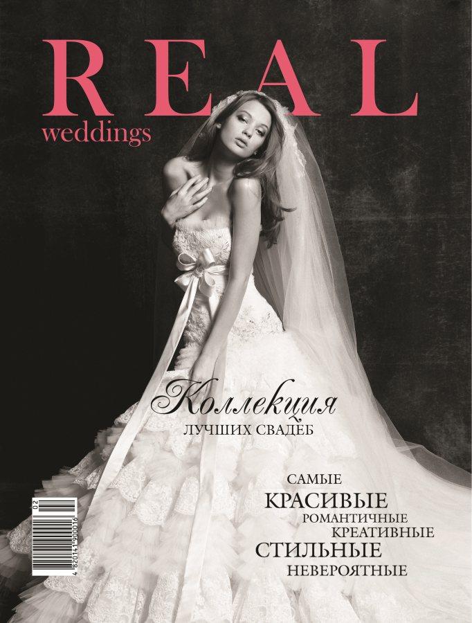 Cover RW_4